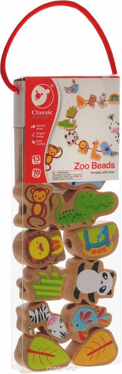 Classic World drvena igra sa perlama zoo životinje