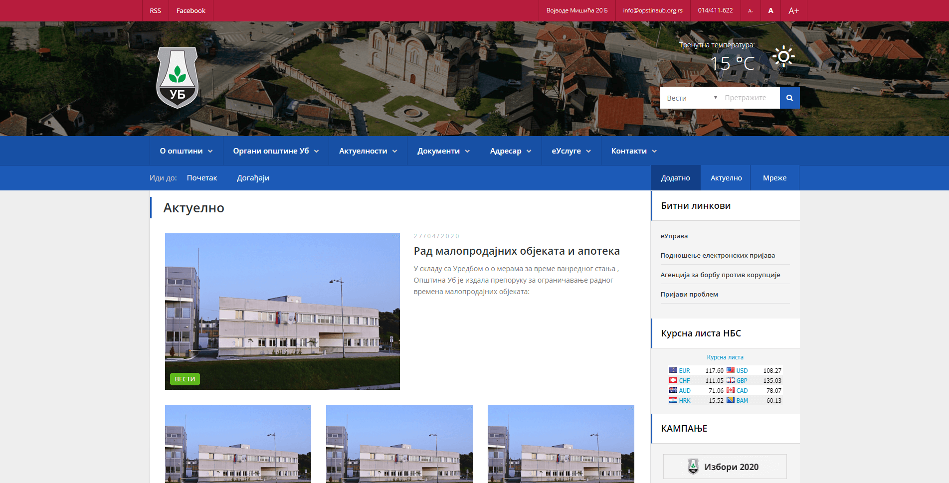Big tech for the small municipality's website-1