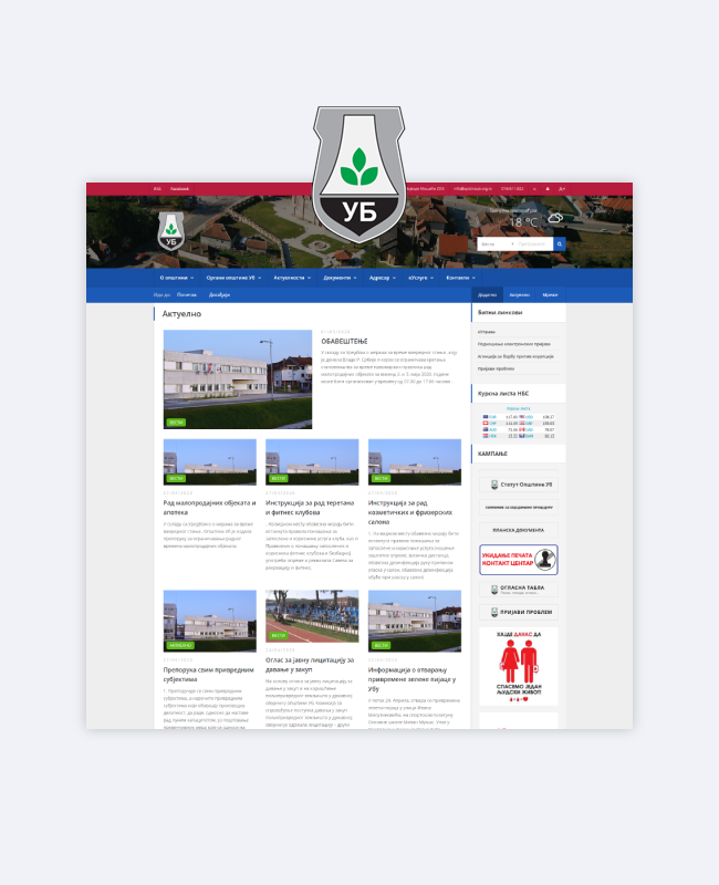 Municipality's website | Blog
